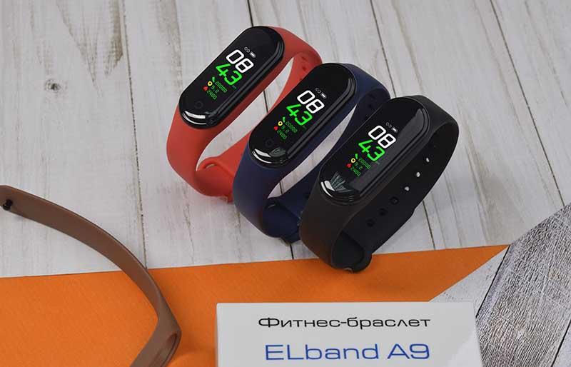 Elband A9 с измерением давления и пульса