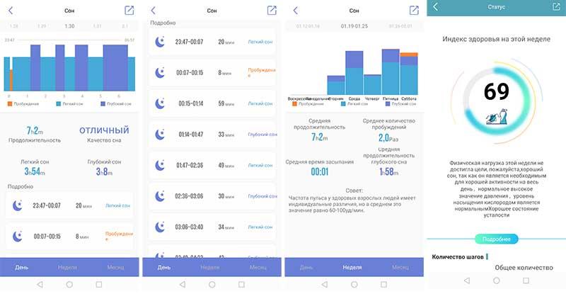 Обзор NO.1 DT78 – достойные бюджетные смарт-часы с хорошей автономностью 1