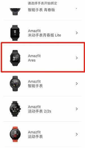 Huami выпустит новые защищенные смарт-часы Amazfit Ares