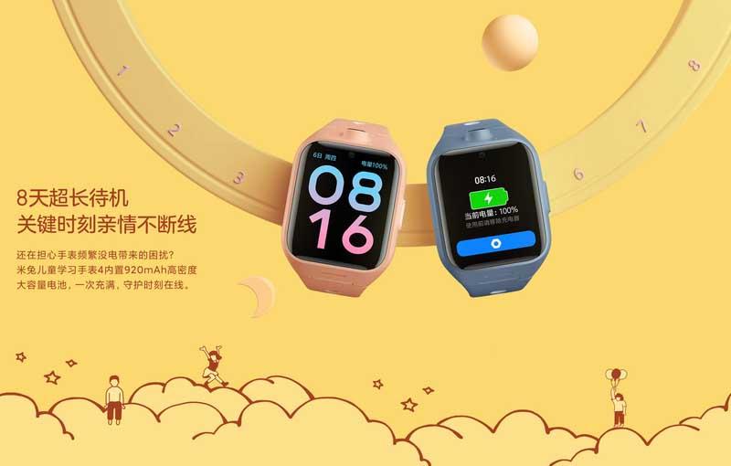 Xiaomi Mi Kids Watch 4 и 4 Pro: новые детские умные часы с GPS, NFC и двумя камерами 2