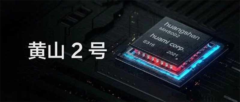 Huami представила новый процессор Huangshan 2 для умных часов