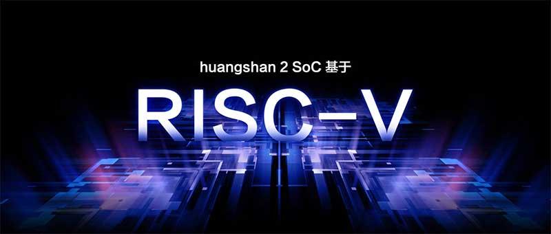 Huami представила новый процессор Huangshan 2 для умных часов 1
