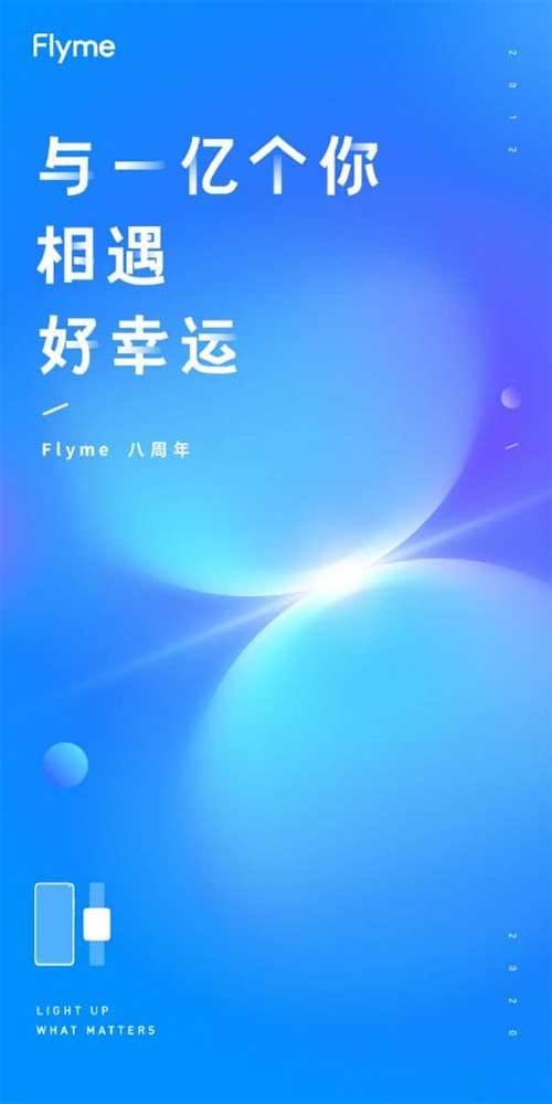 Первые умные часы Meizu должны появиться к концу 2020 года