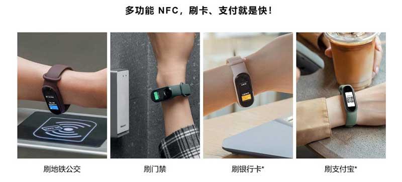 Сравнение Xiaomi Mi Band 5 и Mi Band 4: что нового и чем отличаются? 7