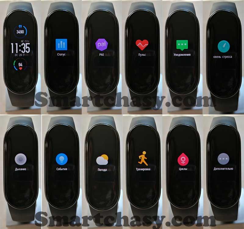 Обзор Xiaomi Mi Band 5