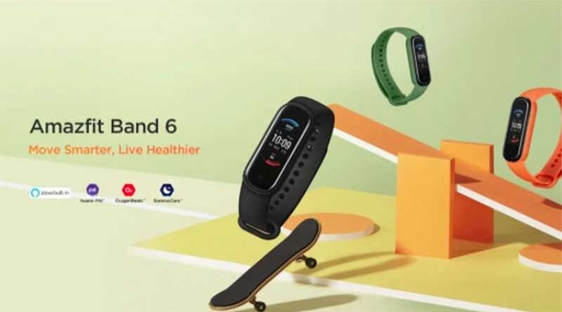 Amazfit Band 6: еще один фитнес-браслет Huami сертифицирован FCC 3