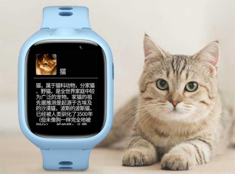 Xiaomi Mitu Children Learning Watch 4X
