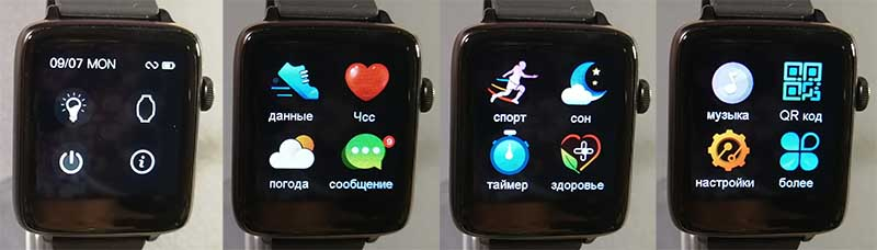 Экран и интерфейс