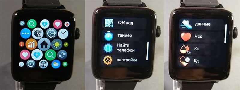 Обзор BlitzWolf BW-HL1 Pro: недорогие фитнес-часы в стиле Apple Watch 4
