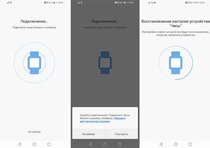 Xiaomi Amazfit Bip Lite: подробная инструкция по подключению и настройке 6