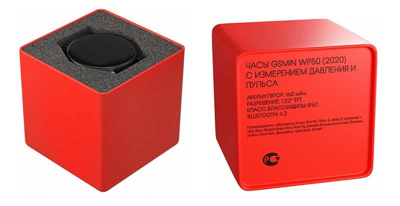 GSMIN WP50 (2020): смарт-часы с измерением давления, пульса и отличными характеристиками 2