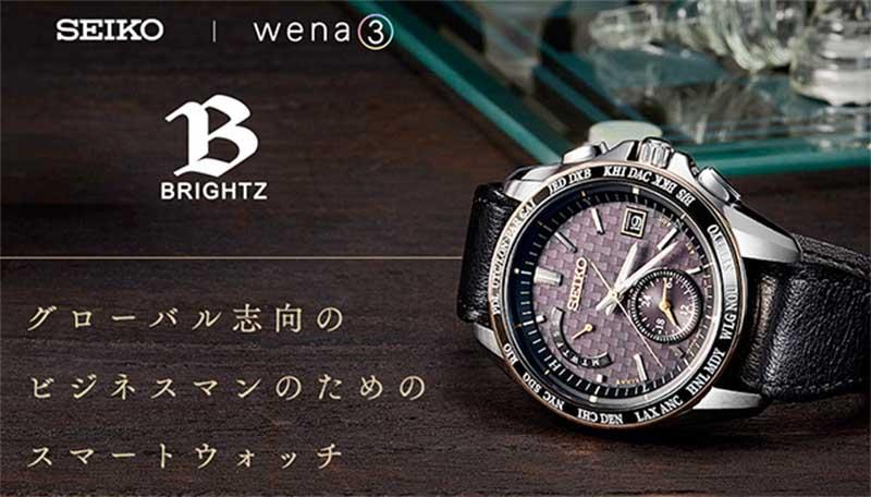 Sony Wena 3