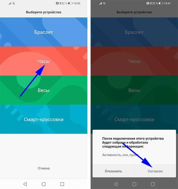 Xiaomi Amazfit Bip Lite: подробная инструкция по подключению и настройке 4