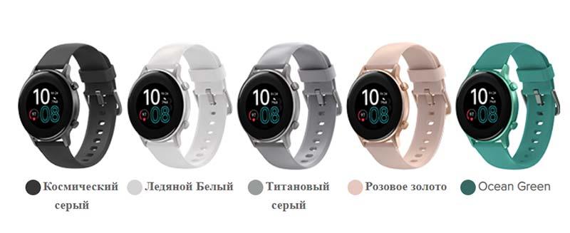 Часы доступны в пяти расцветках: черный, серый, зеленый, белый и розовое золото.