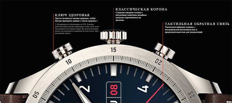 Huami выпустила смарт-часы Zepp Z