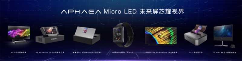 Konka Aphaea Watch: первые в мире смарт-часы с MicroLED – экраном 2