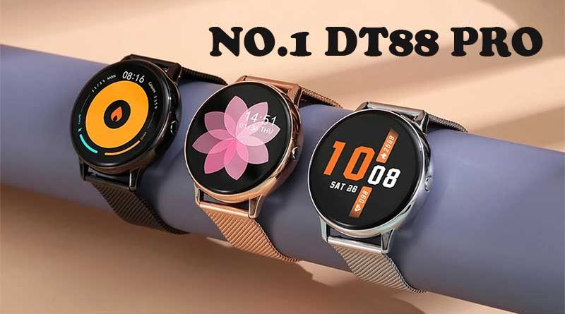 DT88 PRO
