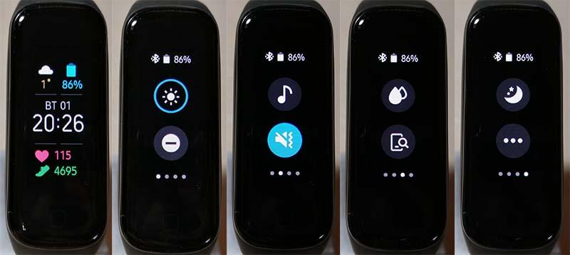 Меню быстрого доступа Galaxy Fit 2