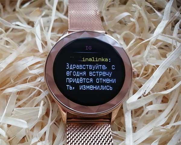 Обзор NO.1 DT86: недорогие женские смарт-часы с оригинальным дизайном и множеством функций 13