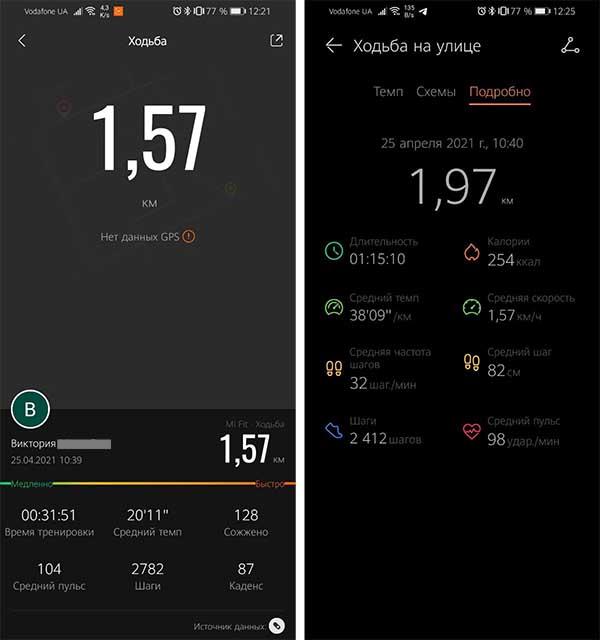 Сравнение фитнес-браслетов Xiaomi Mi Smart Band 6, Honor Band 6 и Huawei Band 6 7