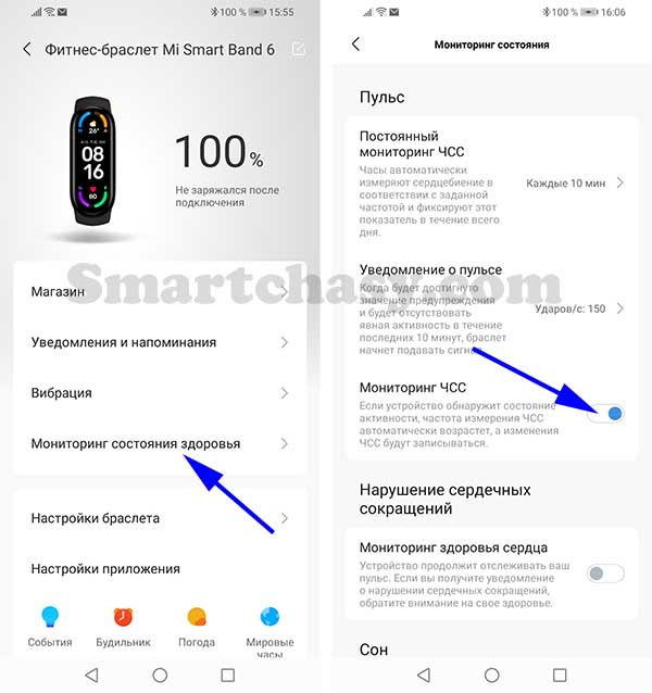Xiaomi Mi Band 6 (Mi Smart Band 6): инструкция на русском языке. Подключение, функции, настройка 12