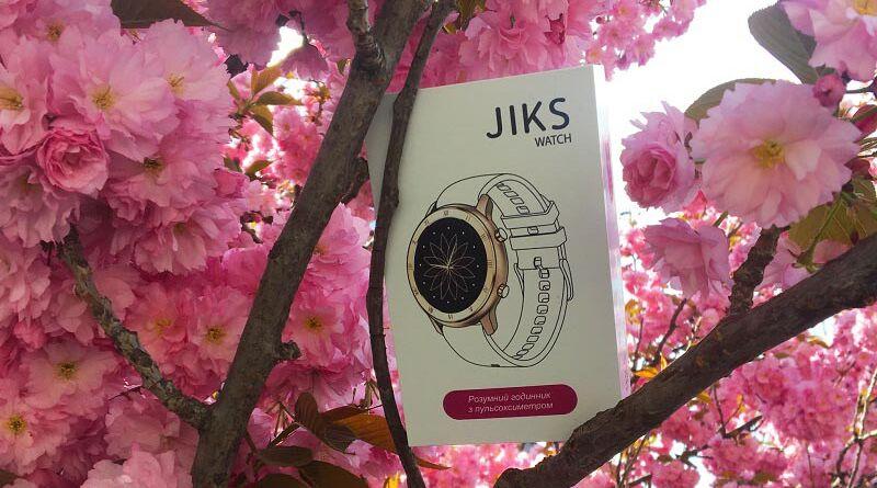 Jiks Watch