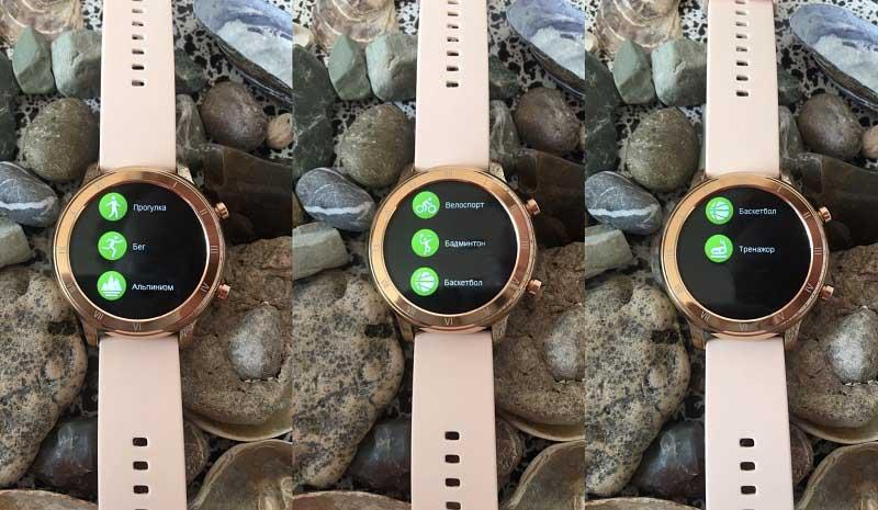 Обзор Jiks Watch: умные часы c функцией измерения кислорода в крови 10