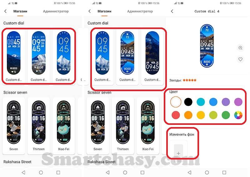 Xiaomi Mi Band 6 (Mi Smart Band 6): инструкция на русском языке. Подключение, функции, настройка 9