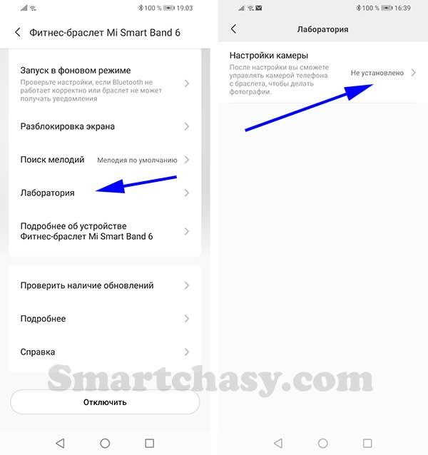 Xiaomi Mi Band 6 (Mi Smart Band 6): инструкция на русском языке. Подключение, функции, настройка 21
