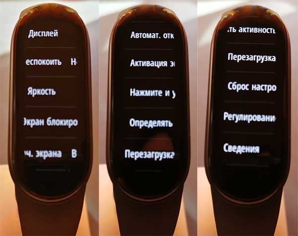 Xiaomi Mi Band 6 (Mi Smart Band 6): инструкция на русском языке. Подключение, функции, настройка 23