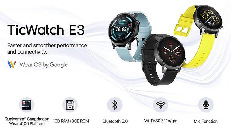 TicWatch E3