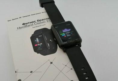 HerzBand Classic ECG-T
