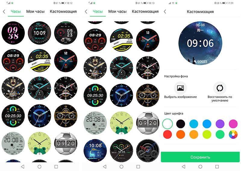 Обзор смарт-часов IMILAB W12: идеальный баланс между дизайном и функциональностью 6
