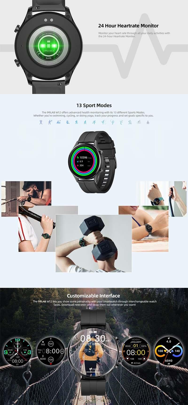 Imilab W12 Smart Watch: смарт-часы с 1,32-дюймовым экраном, IP68 и SpO2 6