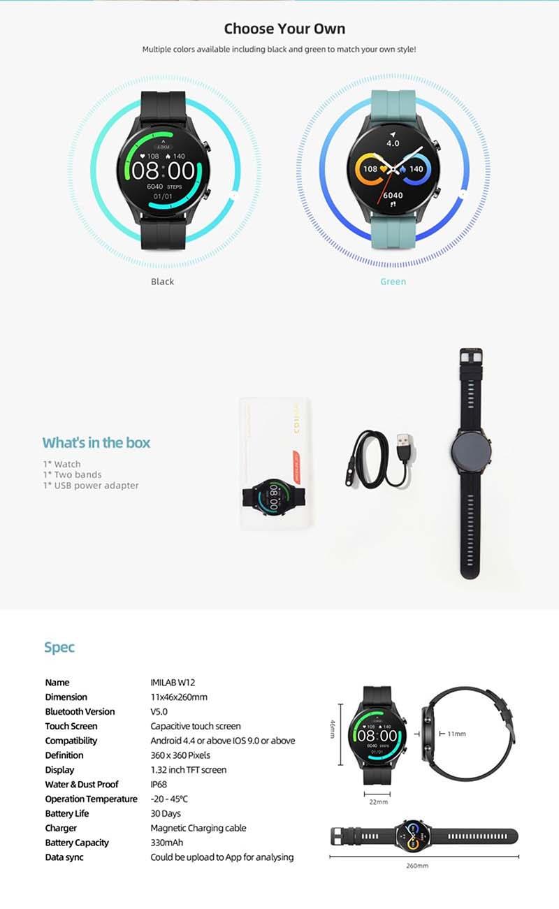 Imilab W12 Smart Watch: смарт-часы с 1,32-дюймовым экраном, IP68 и SpO2 8