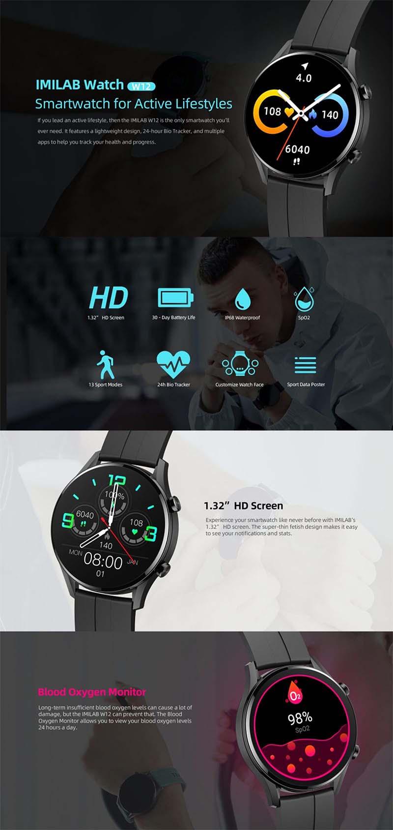 Imilab W12 Smart Watch: смарт-часы с 1,32-дюймовым экраном, IP68 и SpO2 5