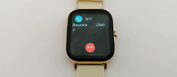 Подробный обзор DT NO.1 DT94: одни из самых дешевых часов со звонками по Bluetooth 14