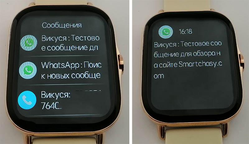 Подробный обзор DT NO.1 DT94: одни из самых дешевых часов со звонками по Bluetooth 15