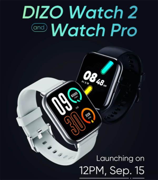 Dizo Watch 2 и Dizo Watch Pro